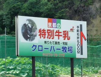 kuro-ba1