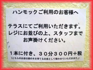 IMG_1573