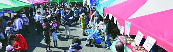 奥大和ゆうゆう祭10月1日、2日開催!奈良のええもん集結