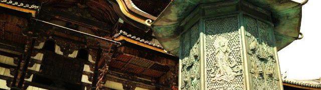 鉄板の奈良観光ランキング!観光スポット・モデルコースどうやって楽しむか?初心者向け【奈良公園】