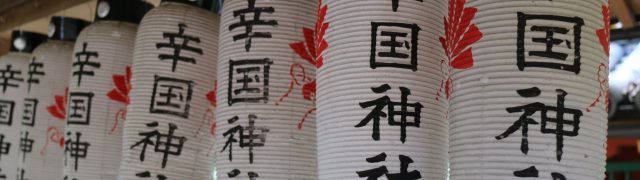 東大寺【大仏殿】に少し+のモデルコース30分程足を延ばす