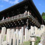 二月堂 三月堂 四月堂 大仏殿以外にもある 東大寺の見どころ 紅葉も綺麗なエリア
