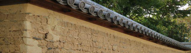 漆喰の土塀と石畳が美しい【二月堂】から【大仏殿】に向う二月堂裏参道