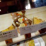 若草山にあるキッシュ専門店【レ・カーセ】話のねたに食べてみた!