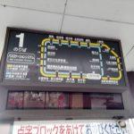 観光に便利 バスもり! でお得な切符を購入 バス停情報がわかる【奈良バスなび】はWEB版へ