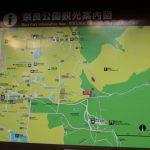 【レンタサイクル】まとめ奈良駅周辺【奈良公園】観光に便利なサービスも!