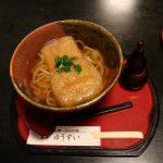 若草山の茶店【ゆうすい】でうどんを食べた。山焼きの休憩にもいい!リーズナブルなお店ぜんざい・きなこも