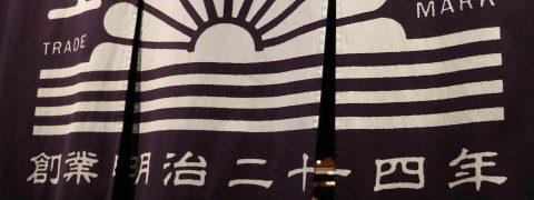 洋食レストラン【菊水】奈良老舗料亭・結婚式もできる【菊水楼】でディナー!ランチは洋食・和食・鰻