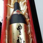 清酒・日本酒発祥の地フェスタin奈良!奈良・伊丹・出雲の酒が試飲できる1日限りのイベント