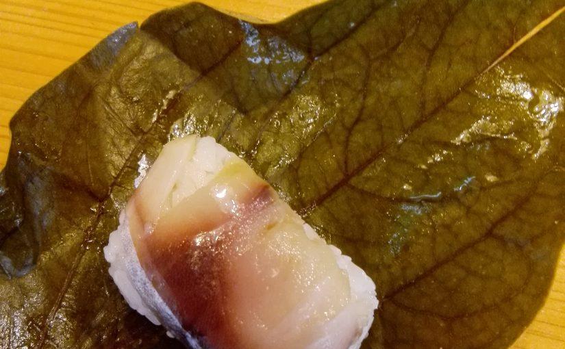 一味違うオススメ!吉野の柿の葉寿司「とらせ」塩で絞めたサバが絶品です