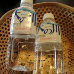 名水百選「ごろごろ水」採水場¥500で汲み放題!効果や保存期間は?通販でも買える天川村の天然水