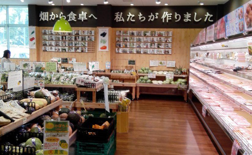 「産直市場よってって」西大寺にある道の駅!最近出来たので、行ってきた