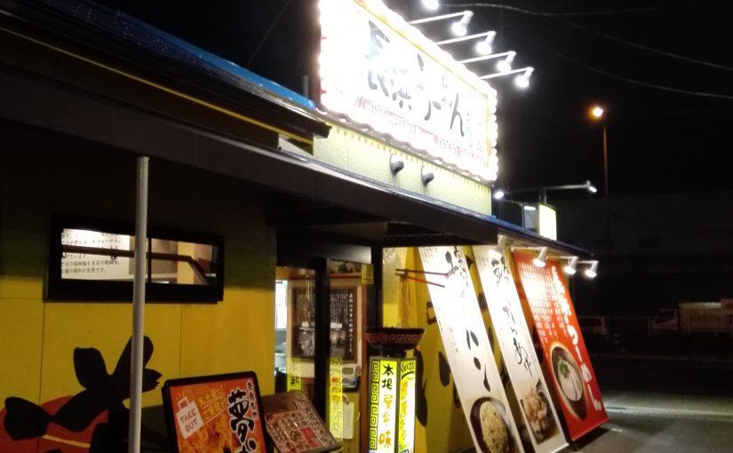 博多長浜ラーメン夢街道四条大路店!ラーメンよりも唐揚げが美味しい