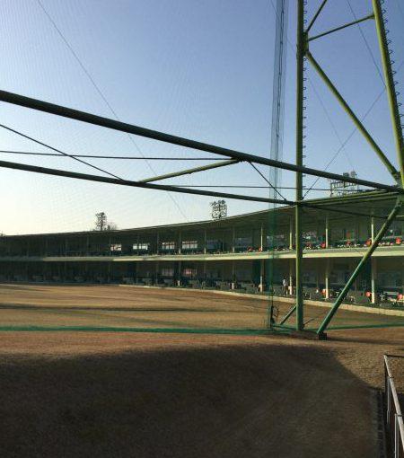 ゴルフ練習場【グリーンチャレンジ】奈良市学園前にある打ちっぱなし・バンカーパター練習もある
