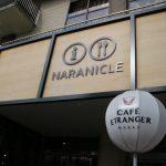 奈良の観光案内所はどこにある?カフェやレンタサイクル手荷物預かりなどのサービスもある