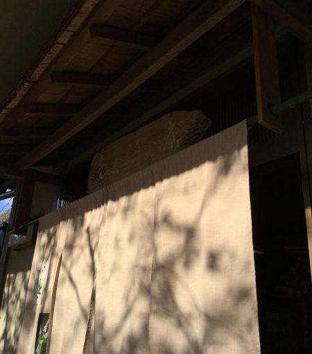 浄瑠璃寺でランチするならこの3店!今回は「あ志び乃店」でとろろ蕎麦を頂く!近くには人気ラーメン店も