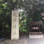 【大神神社】奈良のパワースポット!気になるアクセス・駐車場、御朱印・御神水も紹介